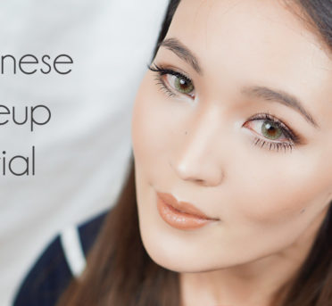 Cruelty-Free Japanese Makeup Tutorial